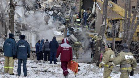 Взрыв дома в Магнитогорске