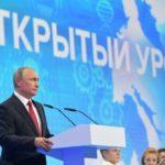 Путин призвал вспомнить большевистские песни и не ждать поддержки от государства