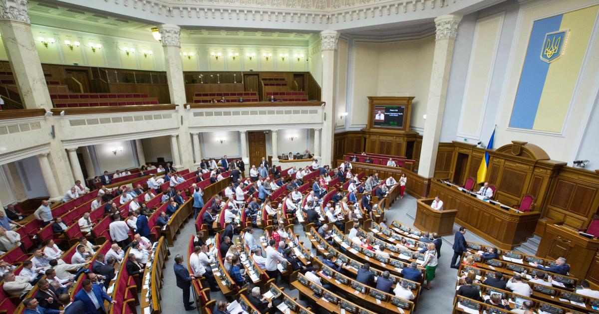 Рада Украины