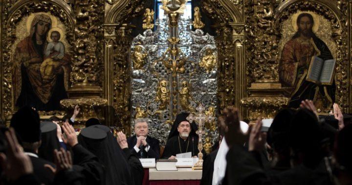 Новая раскольничья церковь Украины будет митрополией