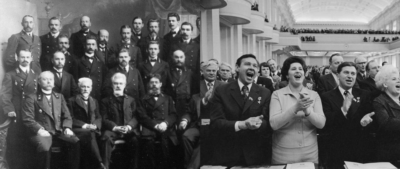 О имперском и советском образовании