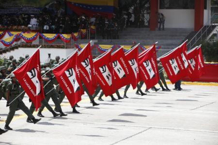 Социалистический концлагерь в Венесуэле