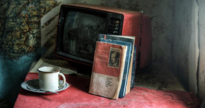 СССР книги