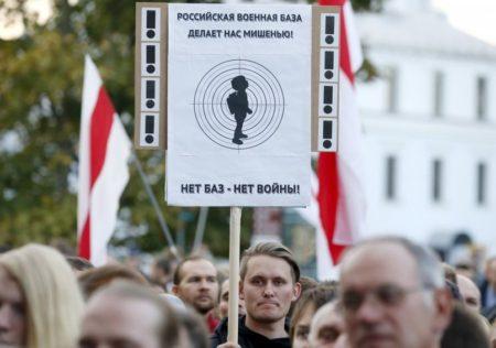 Пацифистский плакат в Белоруссии