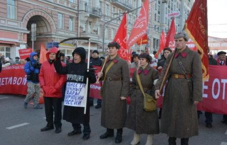 Митинг КПРФ