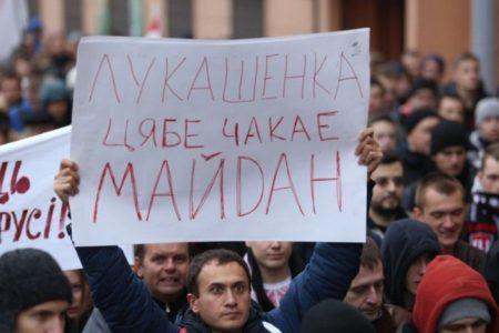 Сторонник Майдана в Белоруссии