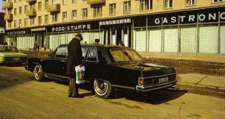 Магазин Берёзка в СССР