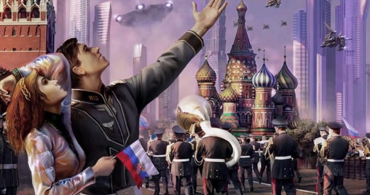 плакат Россия будущего