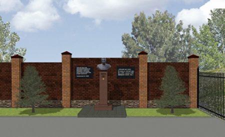 Проект памятника Сталина в Новосибирске