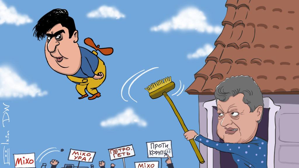 Карикатура Порошенко изгоняет Саакашвили