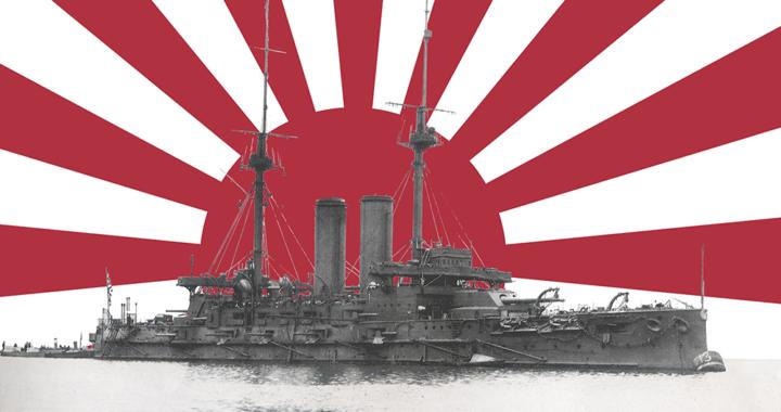 Флот Японии в Русско-японскую Войну