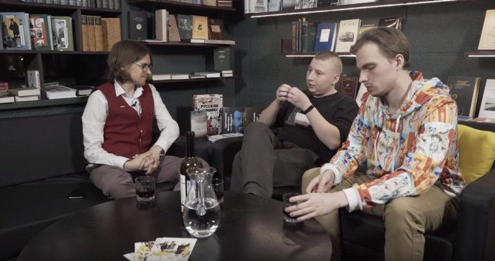Дмитрий Быстраков, Никита Лукинский, Михаил Светов