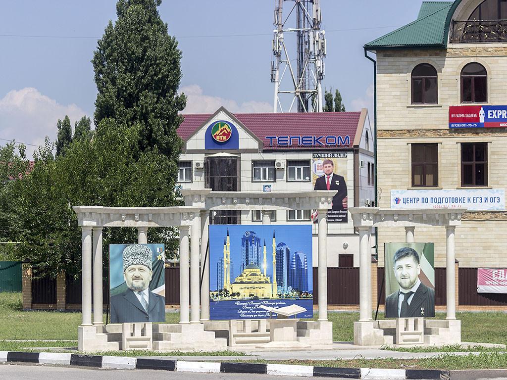 Грозный, Чечня