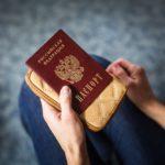 Жителям ЛДНР будет проще получить российское гражданство