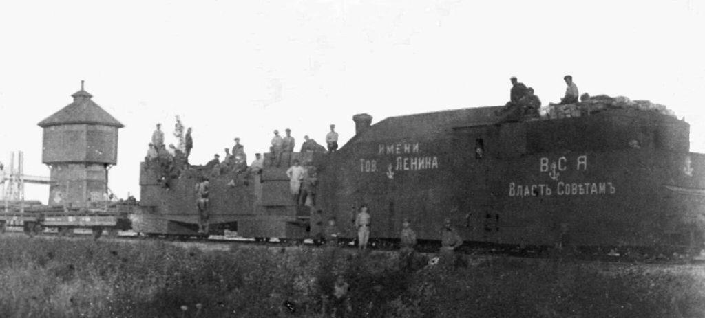 Станция Всполье. Бронепоезд «Победа или смерть», которым командовал матрос Ремезюк