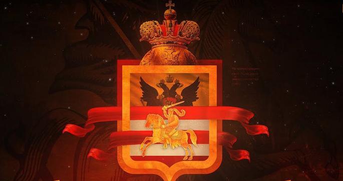 Кризис в Белоруссии
