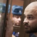 Максим Марцинкевич найден мёртвым в тюремной камере