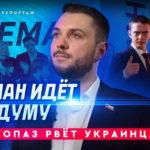 Самый яркий нацдем России выдвигается на выборы в Госдуму