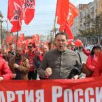 Европейский шлях российских революционеров хохла Брезкуна