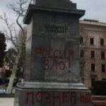 Вандалы осквернили памятник Грибоедову в Тбилиси
